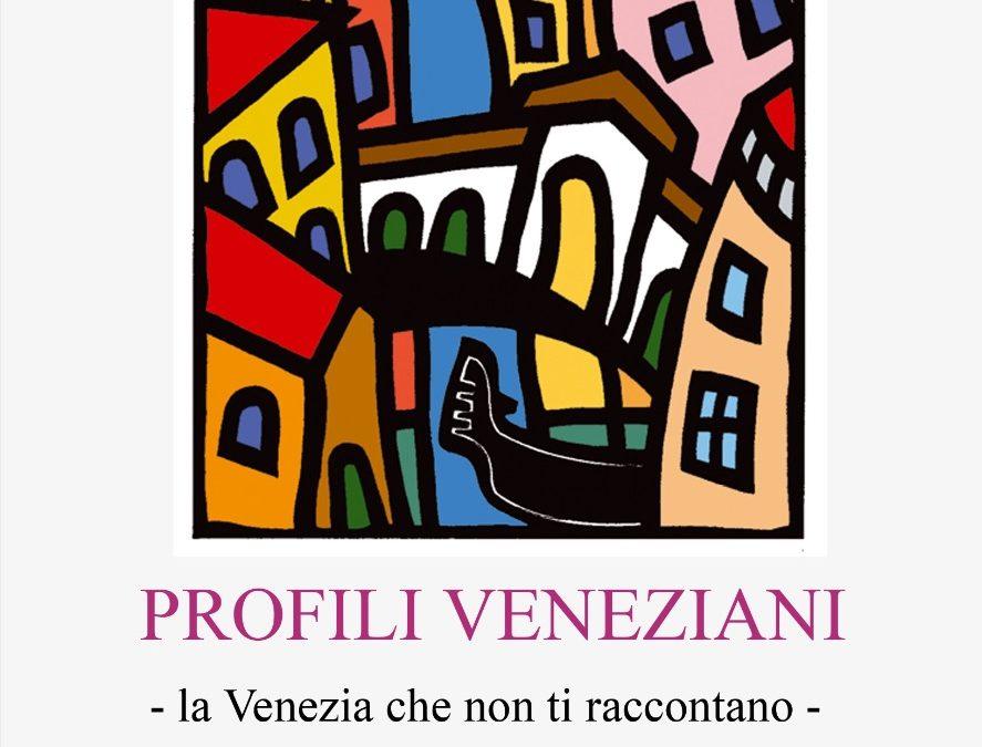 Profili Veneziani